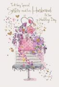 Sister & Husband Wedding Day Card